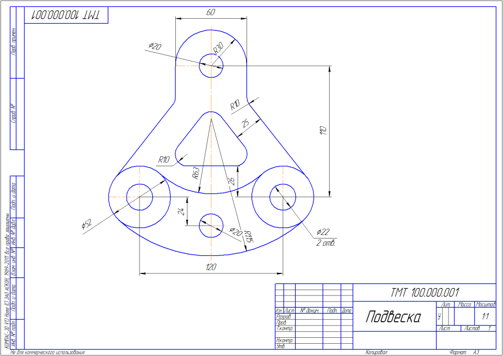 AutoCAD или ArchiCAD  с чего начать обучение Частные уроки