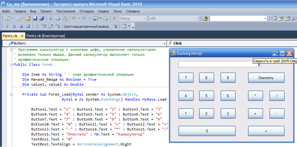 vb basic Vbscript (microsoft visual basic scripting edition) is an active scripting language developed by microsoft that is modeled on visual basic.